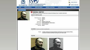 Украинский общественно-политический деятель националистического толка Дмитрий Ярош