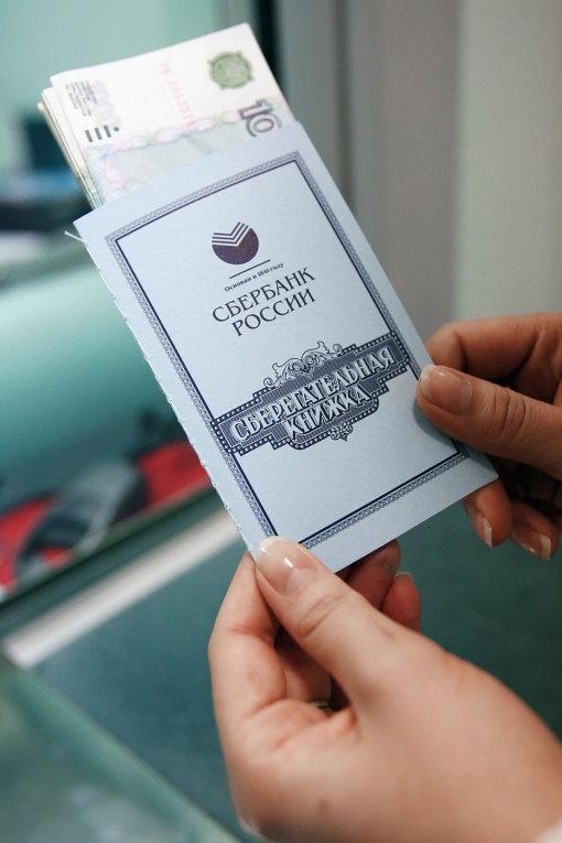 Трудовые книжки со стажем ВДНХ исправить кредитную историю Татарский Большой переулок