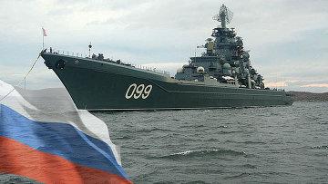 http://ria.ru/images/15151/48/151514896.jpg