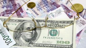 Курс доллара российский капитал
