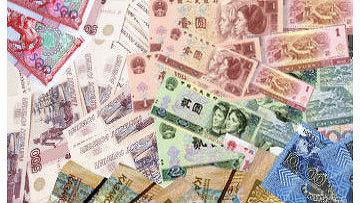 кредит урал банк московский филиал