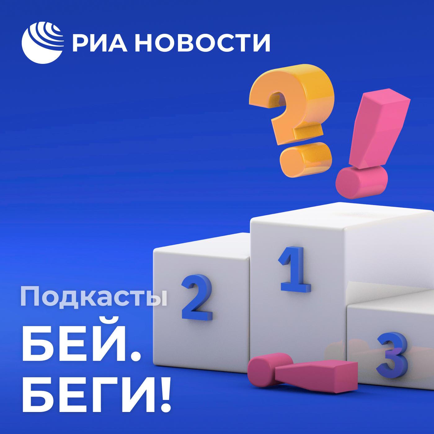 Евро-2020: Россия - Украина и крупные турниры в РФ. Реально?