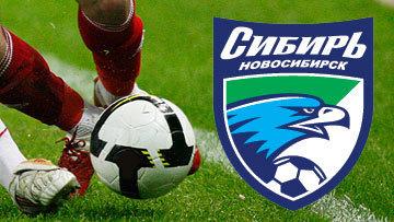 Футболисты «Сибири» не удержали победу над «СКА-Энергией»