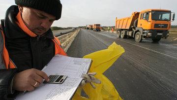 ...северо-востоке Московской области 200 км Центральной кольцевой автомобильной дороги (ЦКАД), которая соединит новую...
