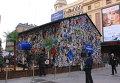 Гостиница из мусора, спроектированная и построенная немецким...
