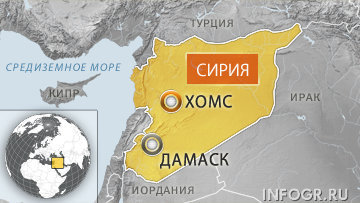 Власти Сирии разогнали демонстрацию в центре страны