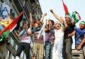 Пропалестинская демонстрация у посольства Израиля в Каире