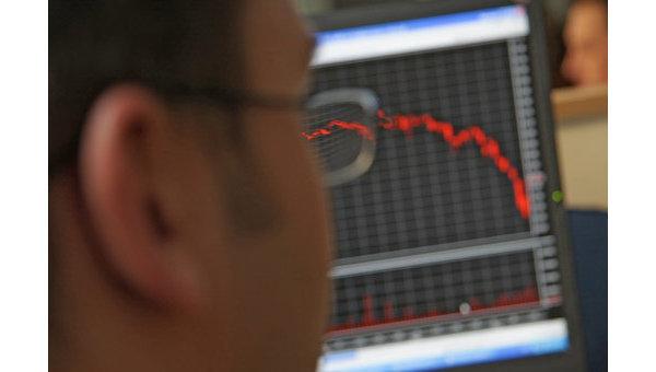 1 финансовый рынок