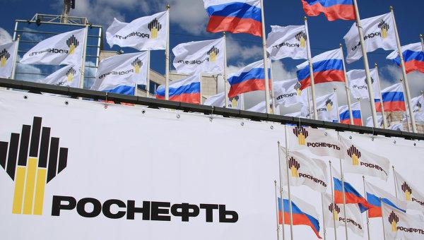 bosco украина эмблема схемы