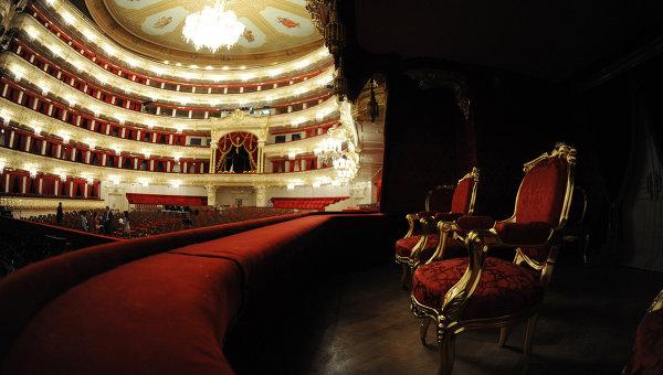 Прямая трансляция торжественного открытия Исторической сцены Большого театра после реконструкции (повтор)