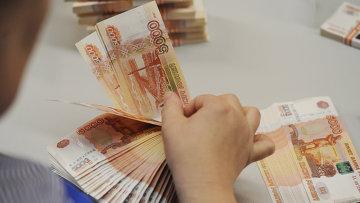 Реальный курс валюты