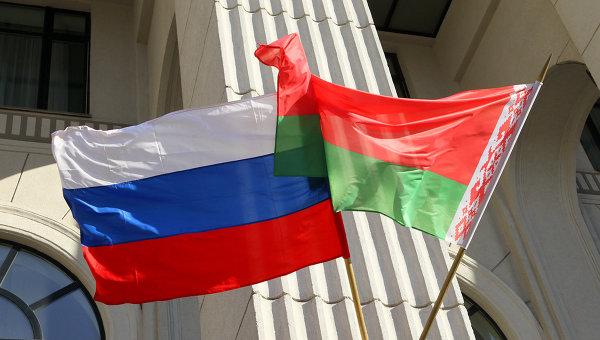 тема флаг россии