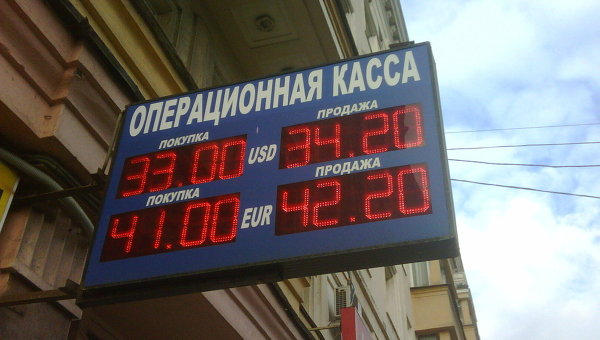 Курс доллара на май