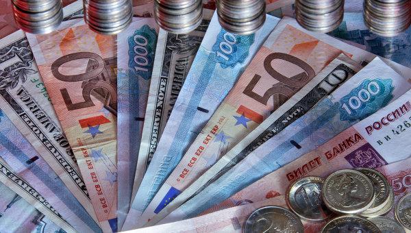 Курс валют на выходные