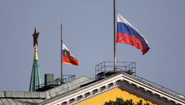 песня российский флаг
