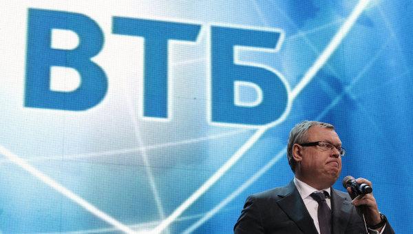 Андрей Костин (ВТБ) станет деканом ВШМ
