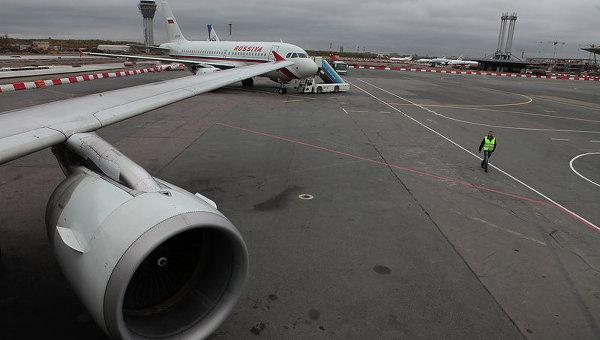 авиабилеты оренбургские авиалинии