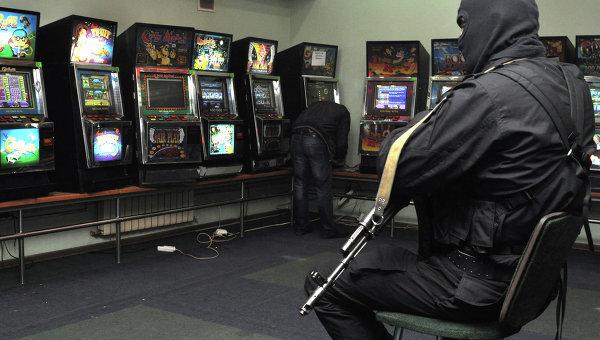 ликвидация казино