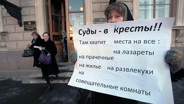 Пикет против расформирования больницы №31