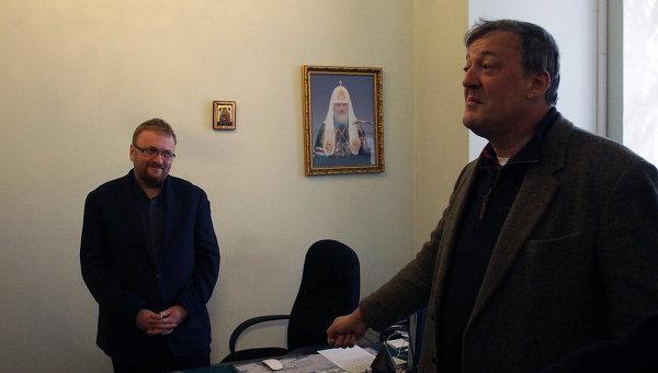 Британский актер Стивен Фрай в Мариинском дворце встретился с депутатом Виталием Милоновым
