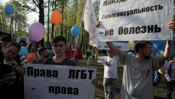 Митинг представителей сексуальных меньшинств в Санкт-Петербурге. Архив