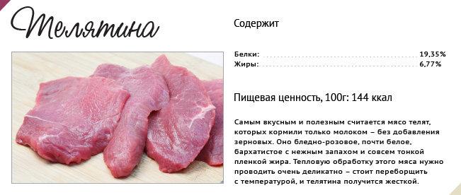 http://rian.ru/images/50429/51/504295148.jpg
