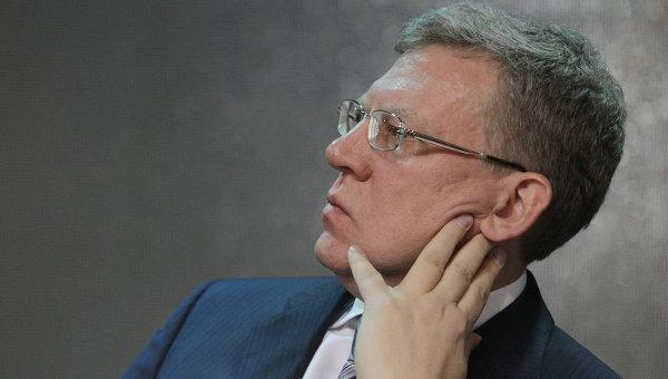 """Конференция на тему """"Экономическая политика: 20 лет спустя"""""""