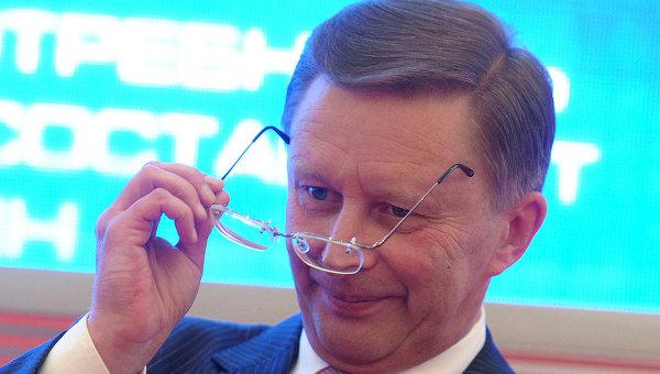 """VII Ежегодный форум крупного бизнеса """"Эксперт 400"""""""