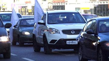 В Рубцовске 23 февраля состоится патриотический автопробег