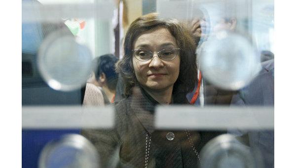 Эльвира Набиуллина на выставке в рамках VII Международного инвестиционного форума