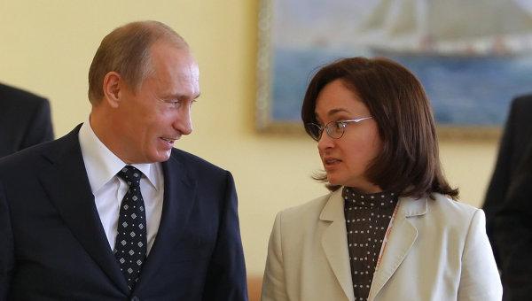 Премьер-министр РФ Владимир Путин на VIII Международном инвестиционном форуме в Сочи