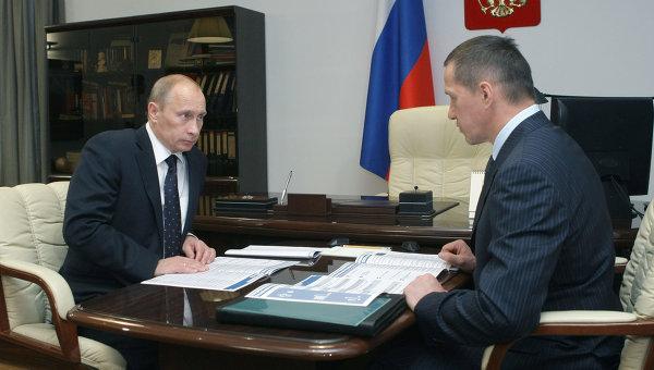 Премьер-министр РФ Владимир Путин встретился с Юрием Трутневым