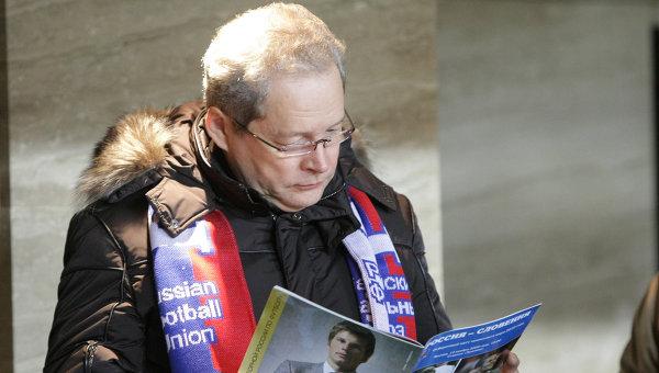 Виктор Басаргин на матче Россия-Словения