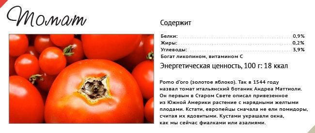 http://rian.ru/images/70900/75/709007543.jpg