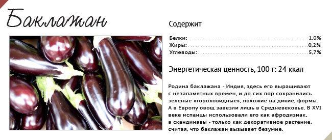 http://ria.ru/images/71425/04/714250426.jpg