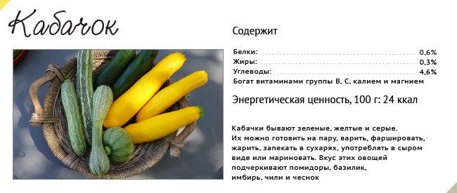 http://rian.ru/images/74355/42/743554221.jpg