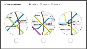 новая схема метро москвы лебедева.