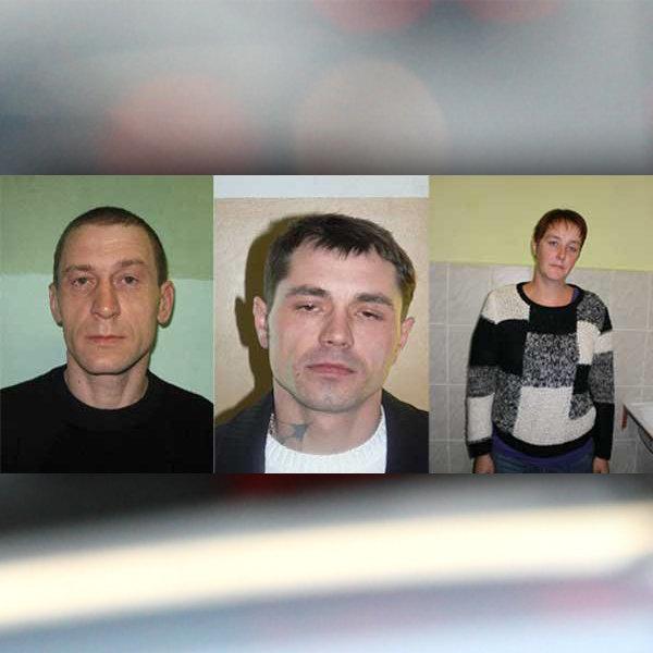 области заключенных нижегородской сайт знакомств