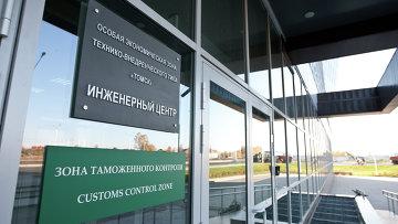 Площадь Северной площадки ОЭЗ «Томск» увеличилась на 62 га
