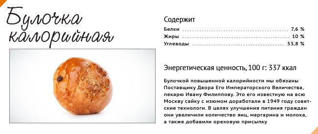 http://ria.ru/images/98180/99/981809981.jpg
